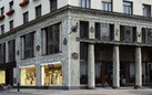 Adolf Loos, Our Contemporary. The House at the Michaelerplatz in Vienna