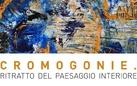 Antonella Benanzato. Cromogonie. Ritratto del paesaggio interiore