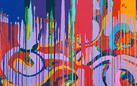 Martino Zanetti. Midsummer Night Colours