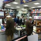 Libreria Alfredo Guida